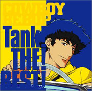COWBOY BEBOP Tank! THE BEST!